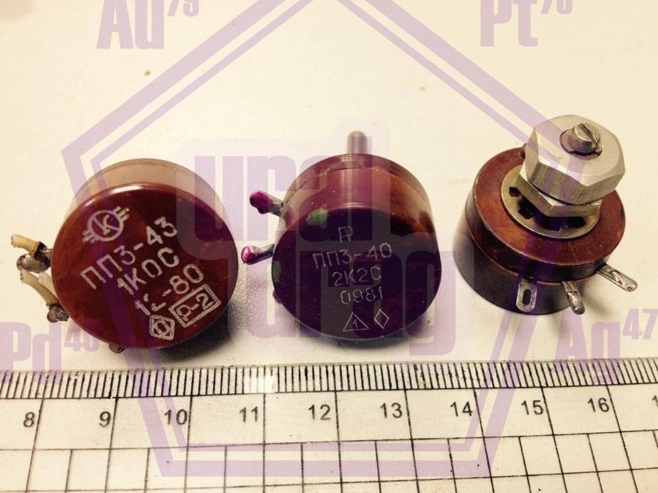 Где можно продать конденсаторы